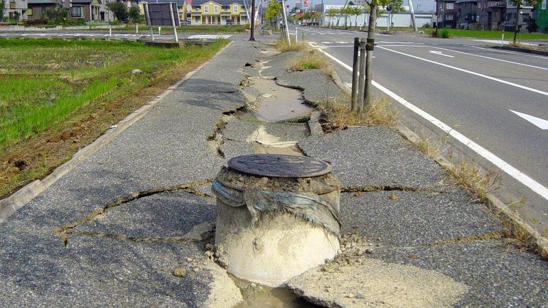 https://wbhm.org/wp-content/uploads/2003/04/earthquake-800x450.jpg