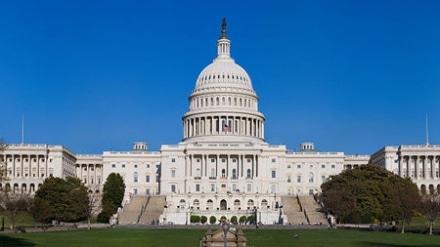 https://wbhm.org/wp-content/uploads/2014/02/federalcapitol.jpg
