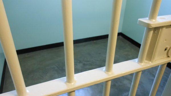 https://wbhm.org/wp-content/uploads/2015/10/prison-600x338.jpg