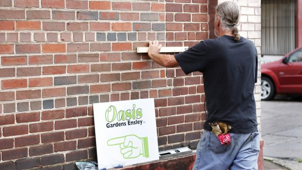 https://wbhm.org/wp-content/uploads/2016/09/Oasis_Gardens-600x338.jpg