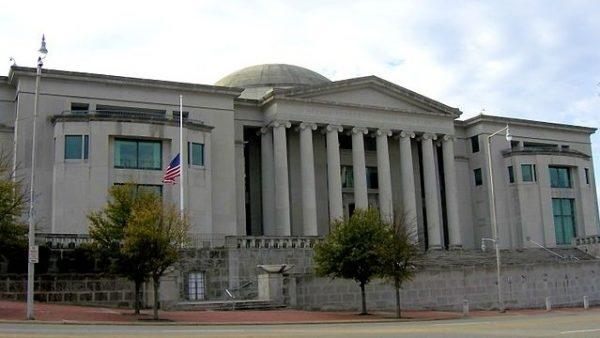 https://wbhm.org/wp-content/uploads/2018/11/640px-Alabama_Supreme_Court_Building-e1541570090952-600x338.jpg