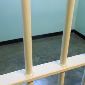 https://wbhm.org/wp-content/uploads/2019/08/Prison_Bars-300x300.jpg